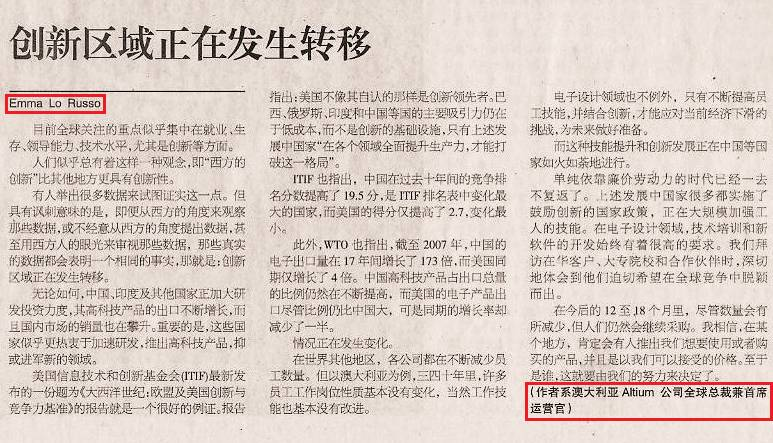 china-business-news-daily-10-april-2009